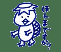 hannari stamps sticker #4306402