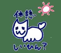 hannari stamps sticker #4306406