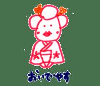 hannari stamps sticker #4306408