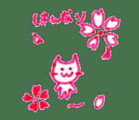hannari stamps sticker #4306420