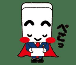 KADOMARUKUNSticker sticker #4307025