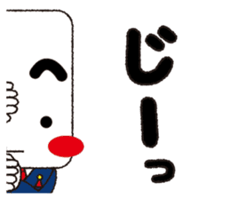 KADOMARUKUNSticker sticker #4307030