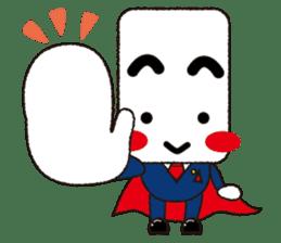 KADOMARUKUNSticker sticker #4307038