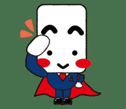 KADOMARUKUNSticker sticker #4307045