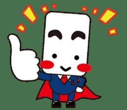 KADOMARUKUNSticker sticker #4307046
