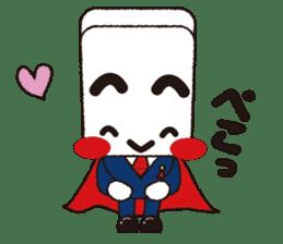 KADOMARUKUNSticker sticker #4307056