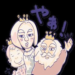 Crowned Family ver JPN