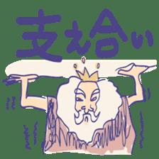 Crowned Family ver JPN sticker #4307066