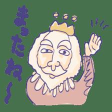 Crowned Family ver JPN sticker #4307086