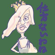 Crowned Family ver JPN sticker #4307099