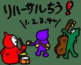 music man sticker #4309954