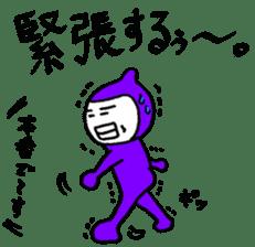 music man sticker #4309982