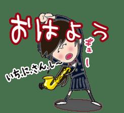 Wind & instruments love sticker #4310366