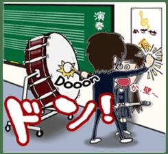 Wind & instruments love sticker #4310383