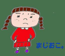I'm Osage girl !! sticker #4310830