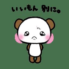 Nicole of emotions sticker 2 sticker #4311429