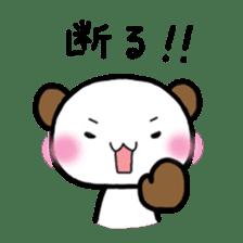 Nicole of emotions sticker 2 sticker #4311456