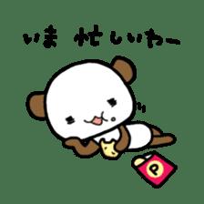 Nicole of emotions sticker 2 sticker #4311458