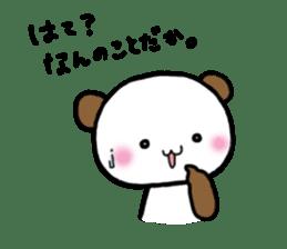 Nicole of emotions sticker 2 sticker #4311460