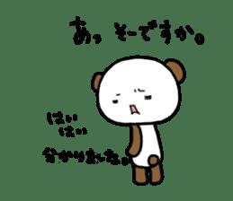 Nicole of emotions sticker 2 sticker #4311462