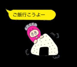 Super girl sticker #4311470