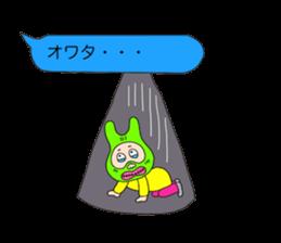Super girl sticker #4311471