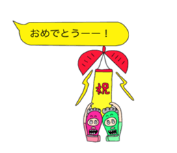 Super girl sticker #4311486