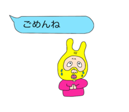 Super girl sticker #4311490