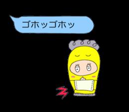 Super girl sticker #4311492