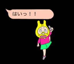 Super girl sticker #4311498
