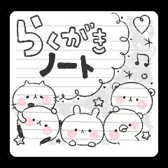 Graffiti notebook