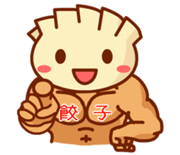 Chaozu-kun sticker #4316949