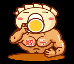 Chaozu-kun sticker #4316951