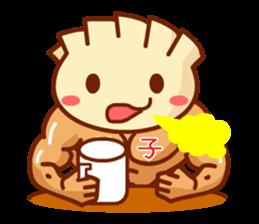 Chaozu-kun sticker #4316952