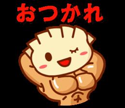Chaozu-kun sticker #4316957