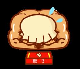 Chaozu-kun sticker #4316962