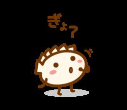 Chaozu-kun sticker #4316970