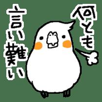 MARU the Cockatiel 2 sticker #4322470