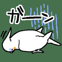 MARU the Cockatiel 2 sticker #4322497