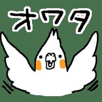MARU the Cockatiel 2 sticker #4322499
