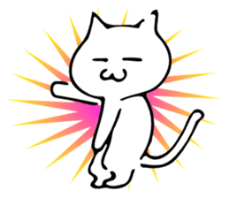 Dance of a cat sticker #4324150