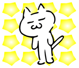 Dance of a cat sticker #4324157