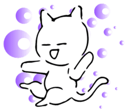Dance of a cat sticker #4324173