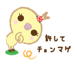 Peachan's time slip to the Showa sticker #4328776