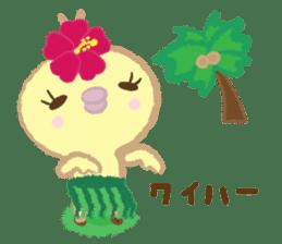 Peachan's time slip to the Showa sticker #4328779