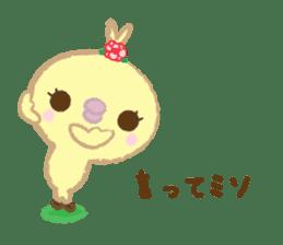 Peachan's time slip to the Showa sticker #4328781