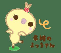 Peachan's time slip to the Showa sticker #4328784