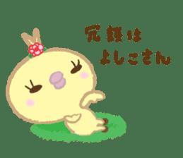 Peachan's time slip to the Showa sticker #4328785