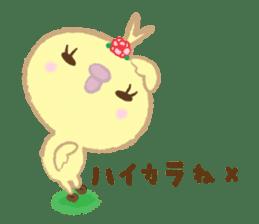 Peachan's time slip to the Showa sticker #4328787