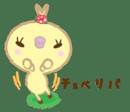 Peachan's time slip to the Showa sticker #4328791